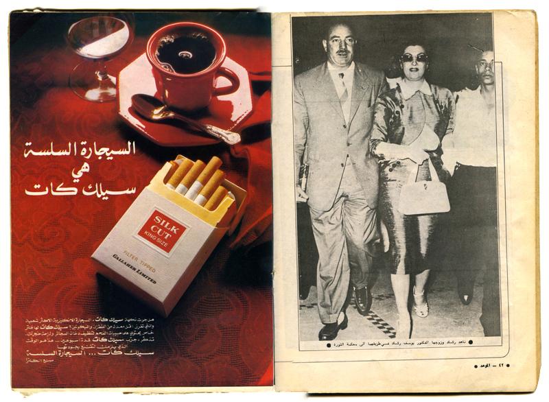 gevonden Marokkaanse publicatie, spread