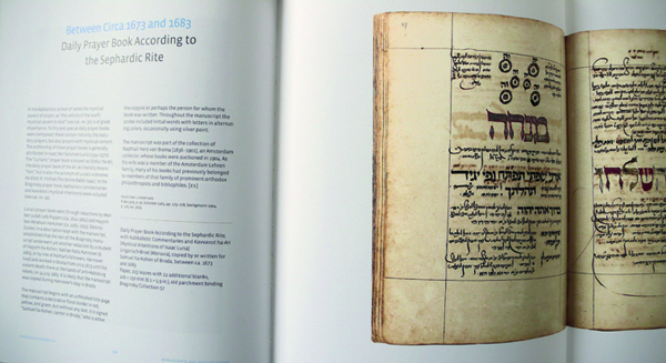 A Journey through Jewish Worlds – Highlight from the Braginsky Collection of Hebrew Manuscripts and Printed Books. 2009. Papier bninnenwerk: 150 grams Job Parilux new mat