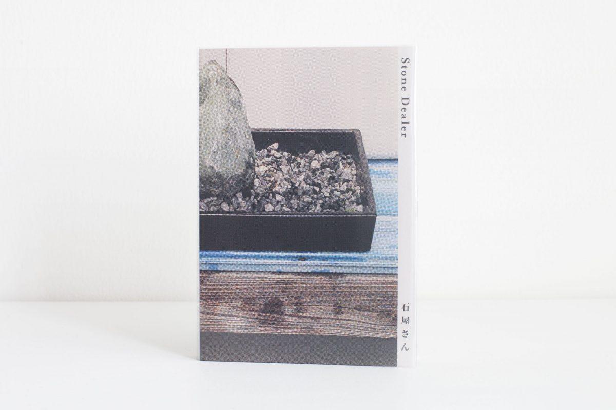 voorkant-stone-dealer