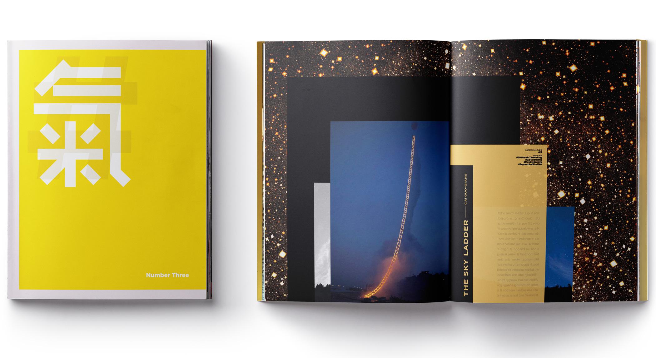 Omslag en spread van het Tchai magazine, ontwerp door Rianne Petter